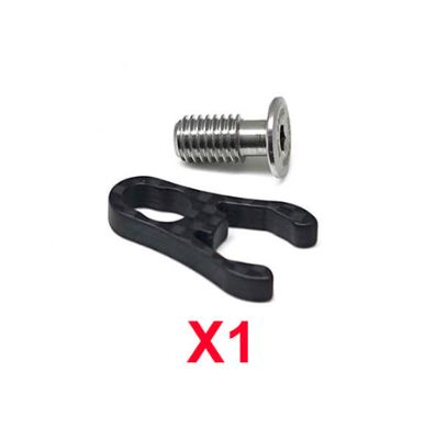nov Carbon Handle-Bar Catch X1