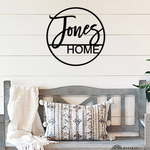 Personalized Round Home Sign