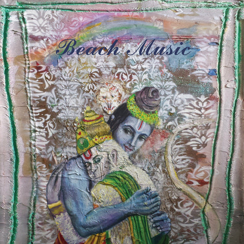 "(Sandy) Alex G ""Beach Music"" LP"