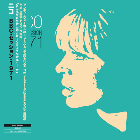 "Nico ""BBC Session 1971 (Japanese Edition)"" LP"