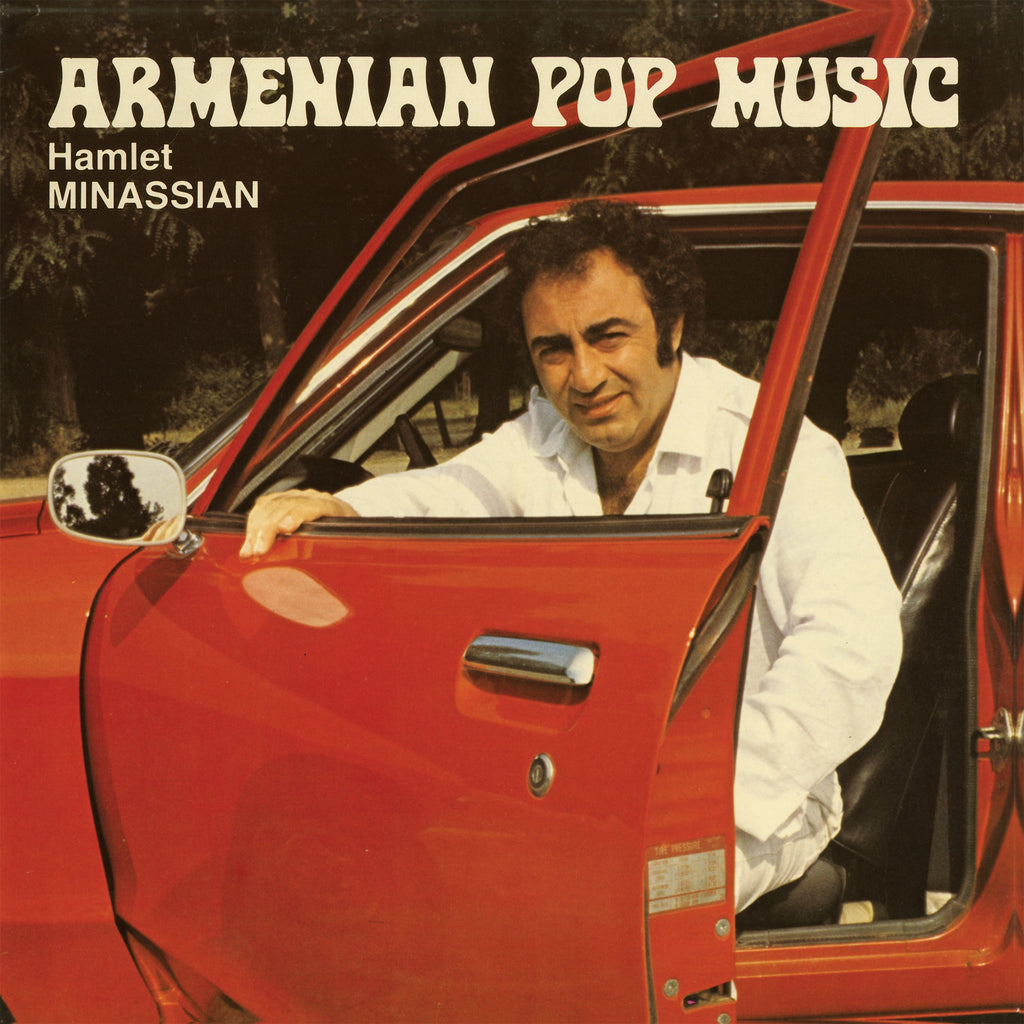 "Hamlet Minassian ""Armenian Pop Music"" LP"