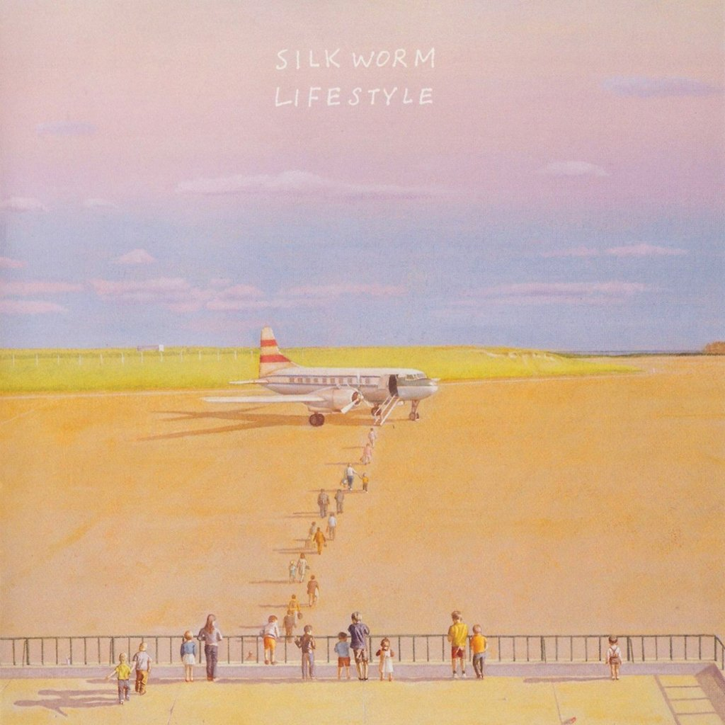 "Silkworm ""Lifestyle"" LP"