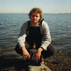 "Mac DeMarco ""Another One"" LP"