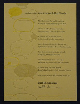 Ars Poetica #28, African Leave Taking Disorder by Elizabeth Alexander