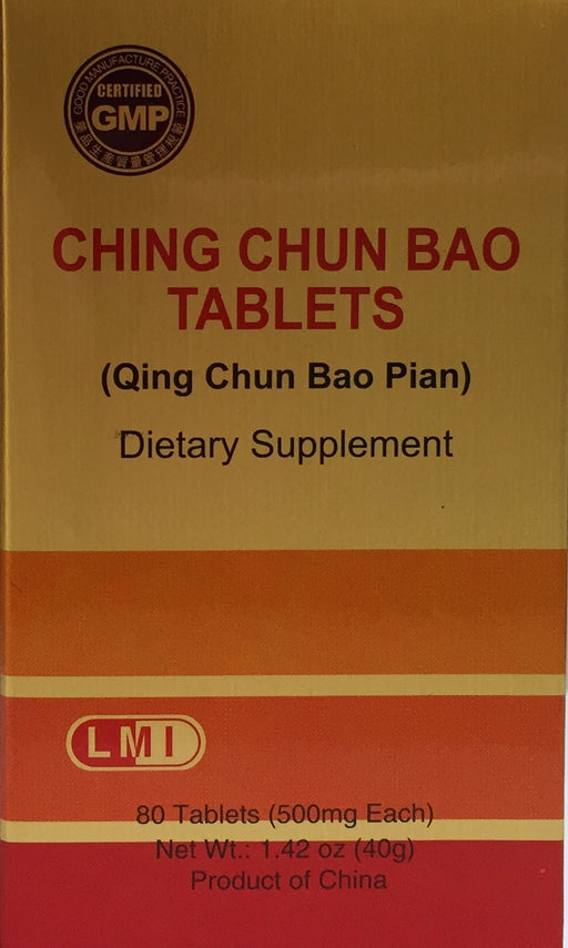 Ching Chun Bao (Anti-Aging Pills) |  80 tab bottle