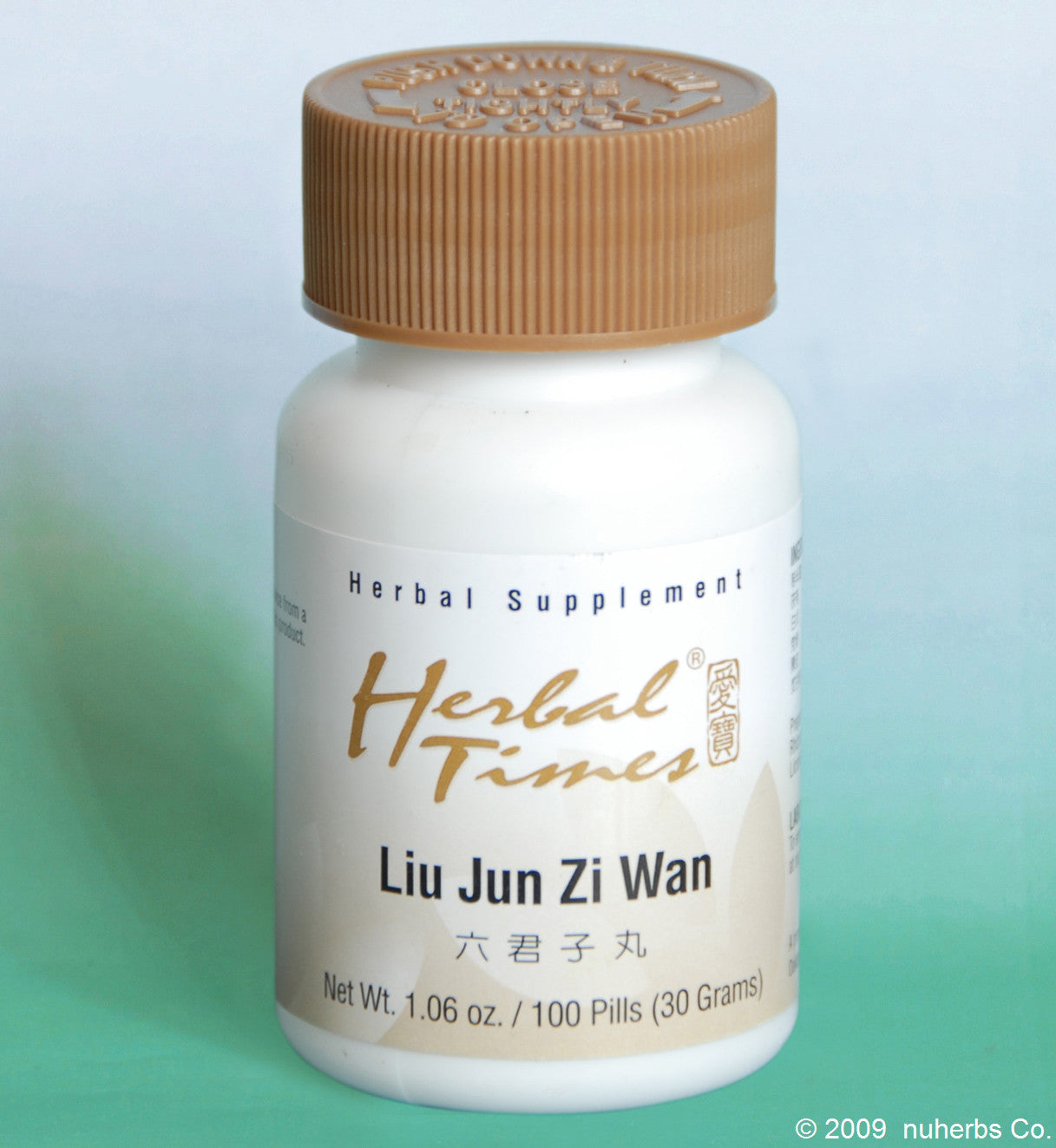 Liu Jun Zi Wan - Herbal Times 100 pills