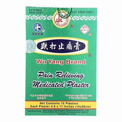 WU YANG MEDICATED PLASTER -BOX OF 10