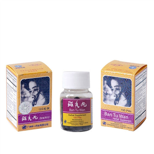 Alopecia Pills ( Ban Tu Wan ) / Chinese Herbal Supplement
