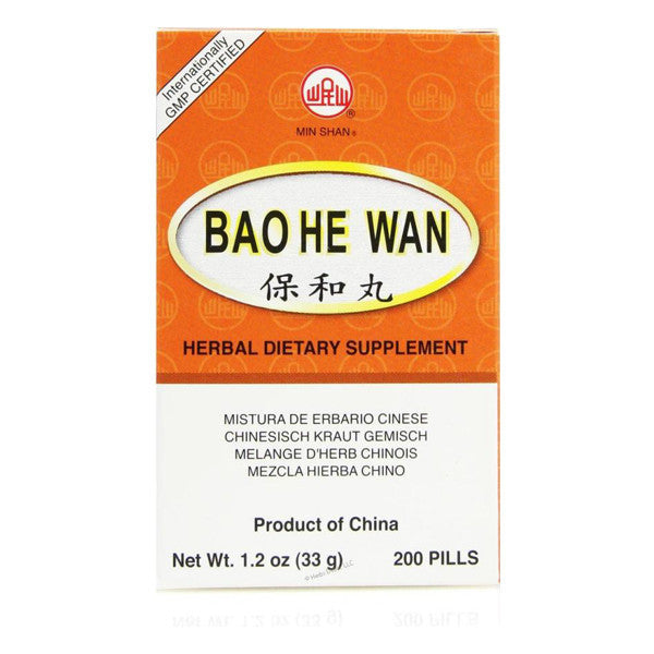 BAO HE WAN / AUTHENTIC Chinese Patent Medicine / GMP