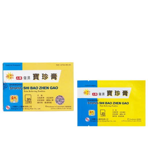 BAO ZHEN GAO PLASTERS, AUTHENTIC VERSION