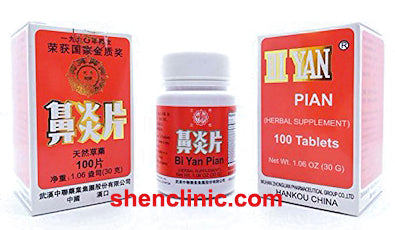 BI YAN PIAN | Choose Tablets, Granules, Whole Herbs, or Pills