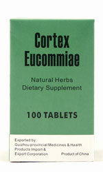 Compound Cortex Eucommia Pills - Chinese Patent Medicine / AUTHENTIC VERSION