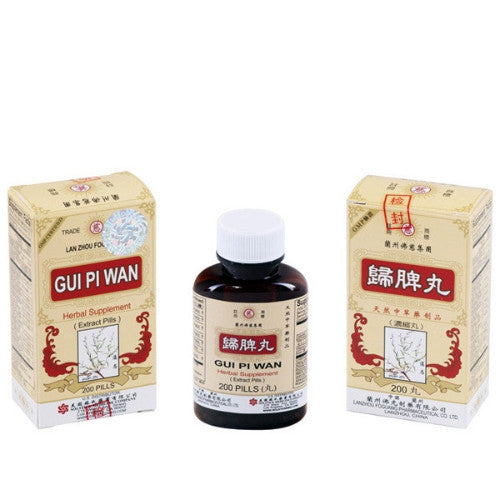 Gui Pi Tang - Restore the Spleen / Choose Granules, Whole Herbs, or Tablets