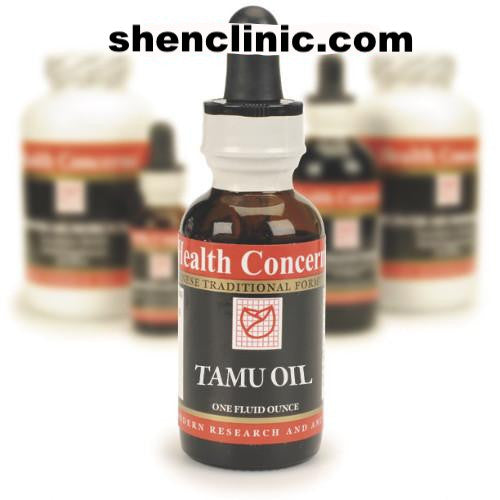 Tamu Oil, Health Concerns, topical herbs for inflammation