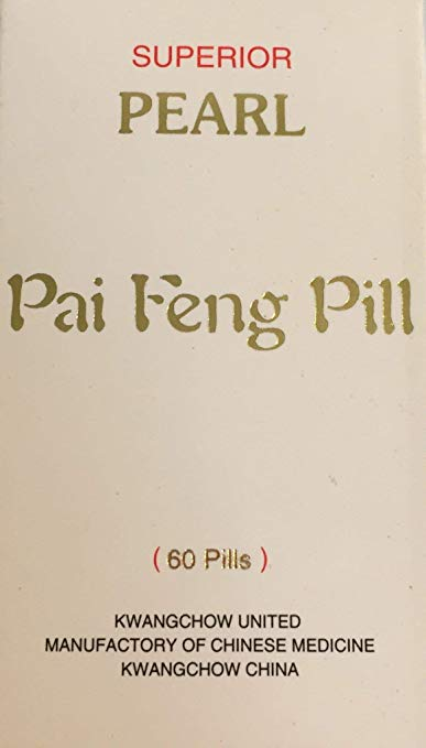 Pearl Pai Feng Pill - Patent Medicine for Complexion