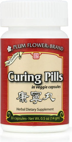 Plum Flower Curing Pills for indigestion, stomach upset, nausea
