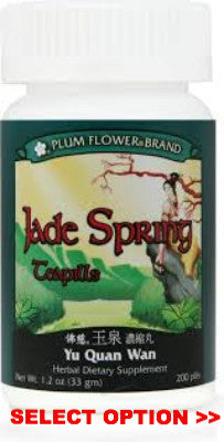 YU QUAN WAN, Jade Spring Pills Traditional Chinese Medicine