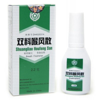 Superior Sore Throat Powder, Traditional Chinese Medicine