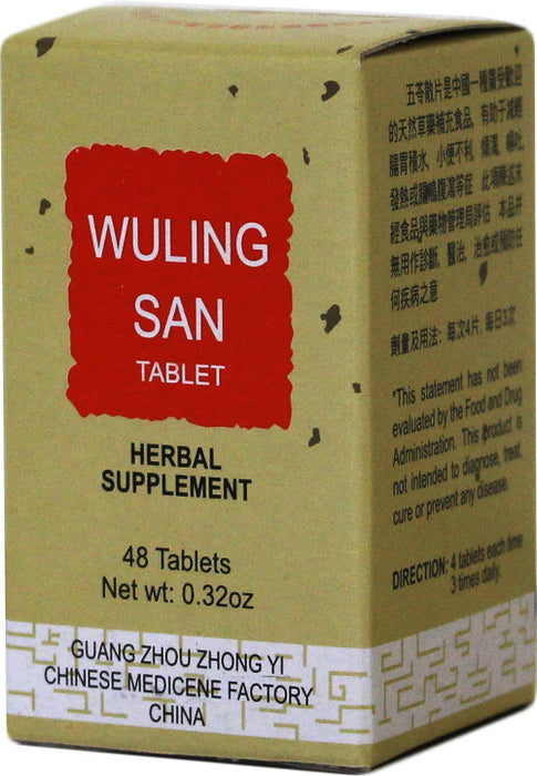 Wu Ling San - 48 tablets