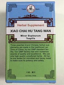 Xiao Chai Hu Tang - Minor Bupluerum | Choose Tablets, Granules, Whole Herbs or Pills
