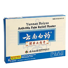 Yunnan Baiyao topical patch (plaster) - authentic
