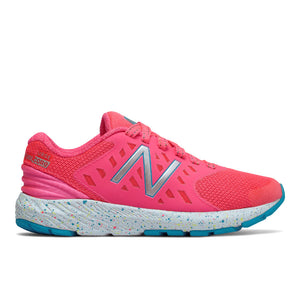 New Balance URGv3 Lace in Pink Zing/Multi (Sizes 10.5-5)