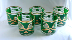 [SOLD] Vintage Tennis Green Gold LOW Ball Glasses - Set of 5