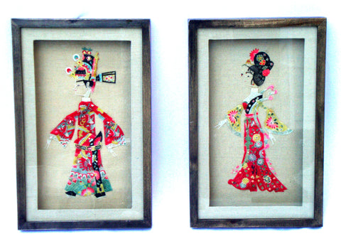 [SOLD] Vintage Asian Needlepointe Collage Shadowboxes
