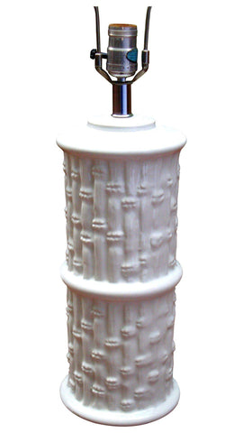 Hollywood Regency Glam Bamboo Ceramic Lamp