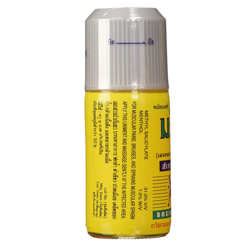 Muay Thai Liniment