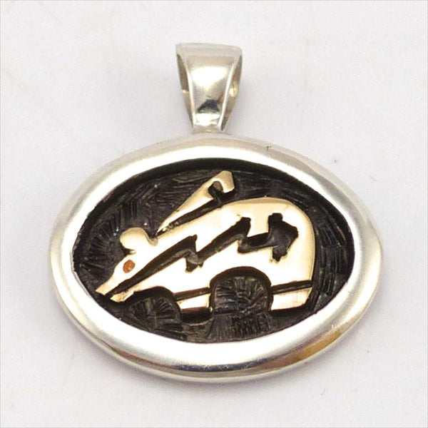 Gold on Silver Bear Pendant, Watson Honanie, Jewelry, Garland's Indian Jewelry