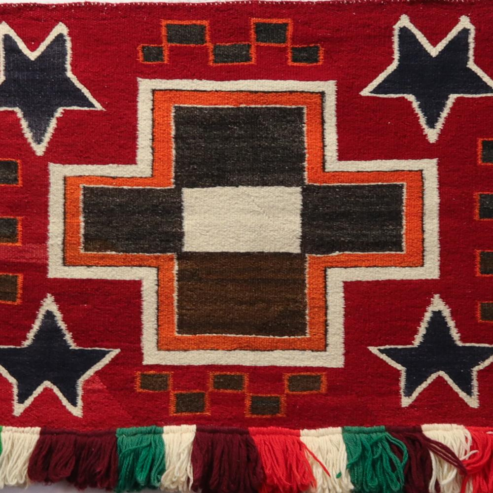 1940s Saddle Blanket