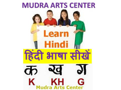 Hindi Language Lessons - Semi Private