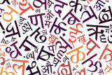 Hindi Language Private Lessons