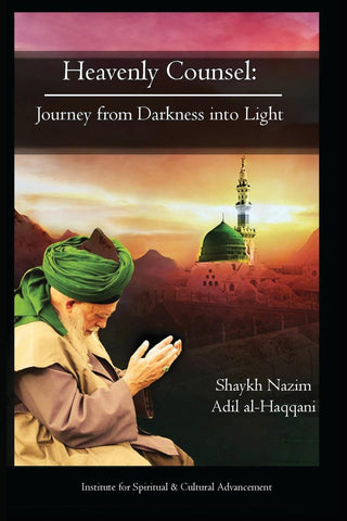 Heavenly Counsel: From Darkness Into Light , Islamic Shopping Network - 1
