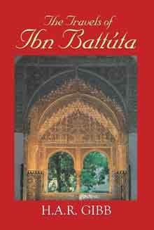 The Travels of Ibn Battuta [Paperback] , Islamic Shopping Network
