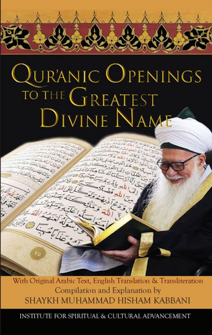 Qur'anic Openings to the Greatest Divine Name