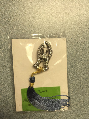 Sandal Pin , Islamic Shopping Network