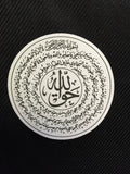 Taweez Sticker , Islamic Shopping Network - 2