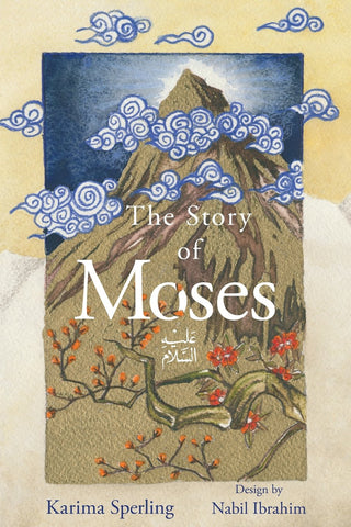 The Story Of Moses , Islamic Shopping Network - 1