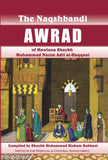 The Naqshbandi Awrad (Mini Guide Book) Second Edition