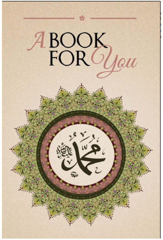 A Book For You: An Anthology in Tribute of Shaykh Hisham Kabbani