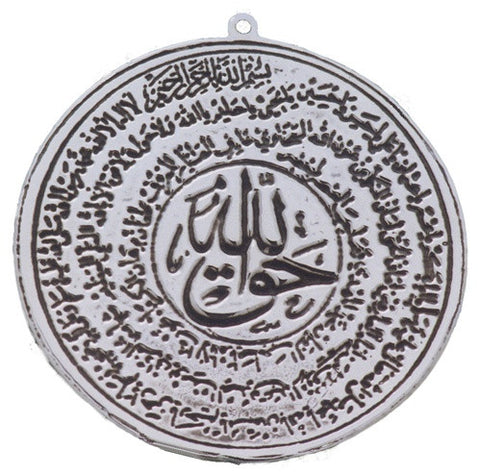 Silver Taweez Pendant , Islamic Shopping Network
