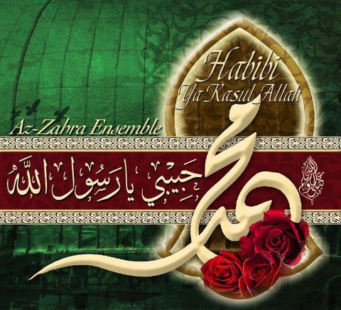 Az-Zahra Ensemble: Habibi Ya Rasul Allah , Islamic Shopping Network - 1