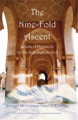The Nine-Fold Ascent , Islamic Shopping Network - 1