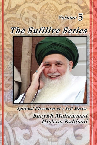 Sufilive Series, Vol. 5 , Islamic Shopping Network - 1