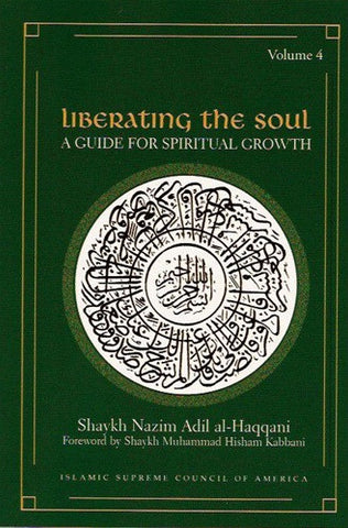 Liberating The Soul, Vol. 4 , Islamic Shopping Network
