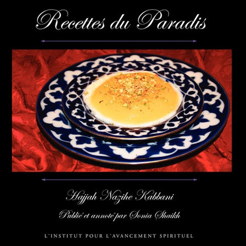 Recettes du Paradis , Islamic Shopping Network - 1