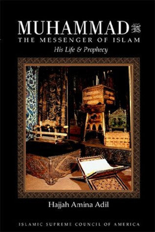 Muhammad: The Messenger of Islam , Islamic Shopping Network