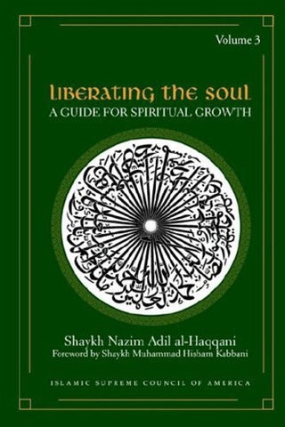 Liberating The Soul, Vol. 3 , Islamic Shopping Network